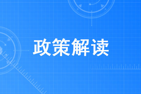 北京市民政局关于应对疫情影响促进养老服务机构持续健康发展的通知