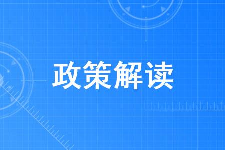 关于印发台州市新建住宅小区配套社区居家养老服务用房管理办法(试用)的通知