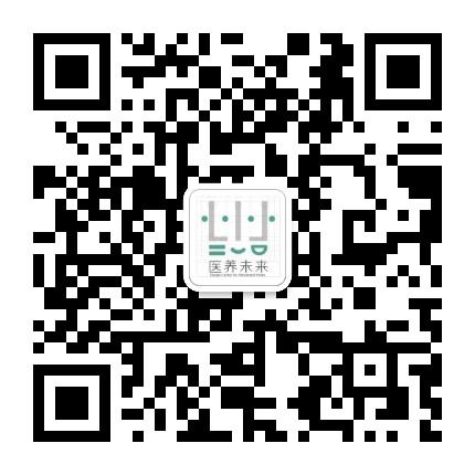 微信图片_20200224170018.jpg